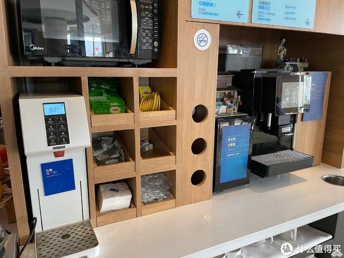 右侧为付费咖啡(网图侵删)