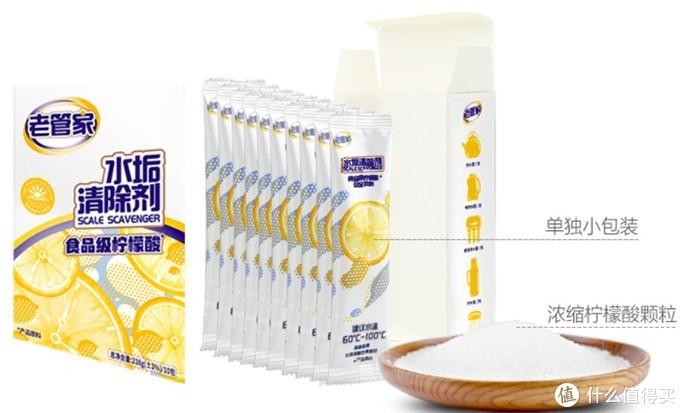 【咖啡机除垢】使用国产的柠檬酸除垢剂为Nespresso胶囊咖啡机除垢