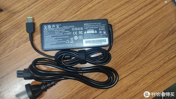 电源是金陵声宝的90W电源,分量还可以,百度了一下,质量很好