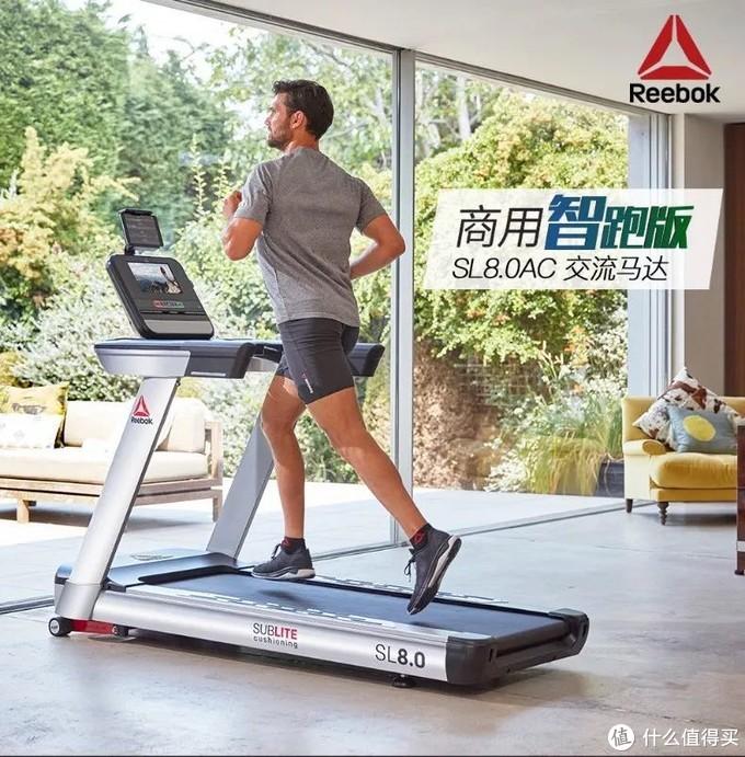 Reebok锐步SL8.0AC商用跑步机宜川店免费试机
