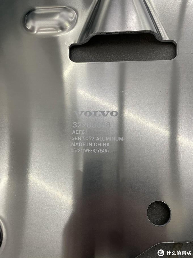 购买沃尔沃XC60包括刷北极星和安装原厂下护板的分享