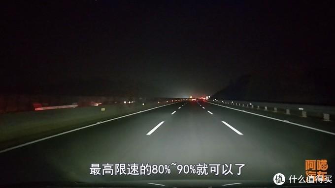 晚上开车跑高速保命技巧,新手司机学学,没有十年驾龄的看不懂