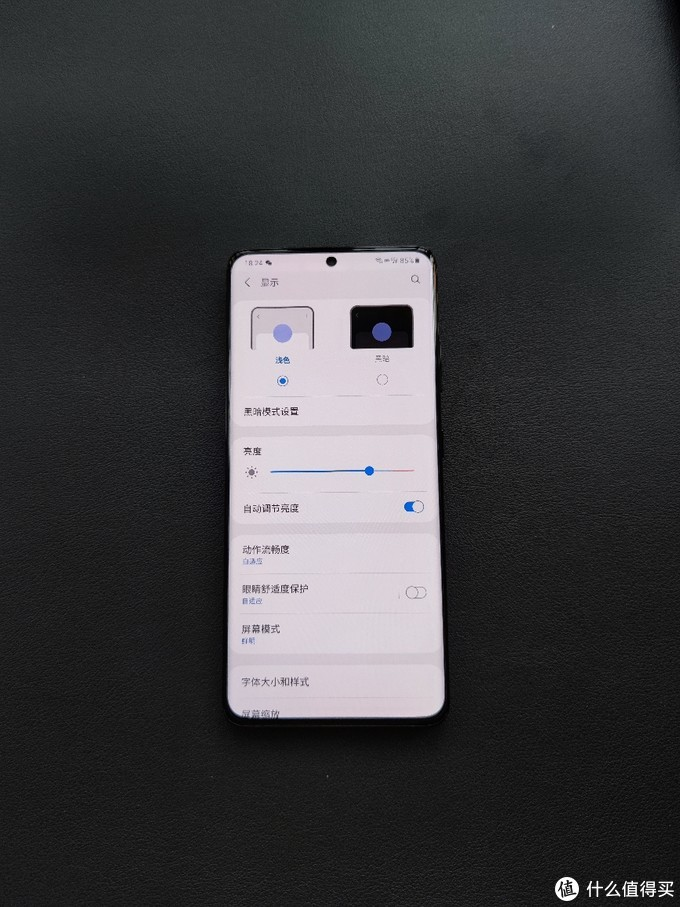 Android皇上皇 三星S21Ultra
