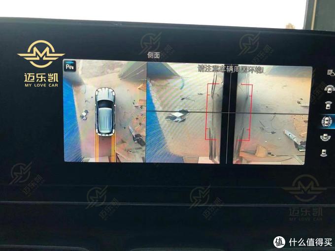 21款奔驰GLE350e改装360全景香氛23P驾驶辅助系统和抬头显示