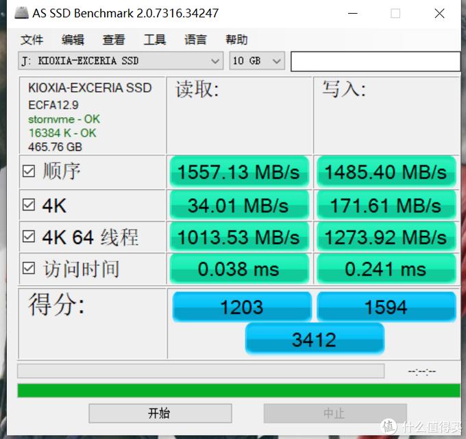 升级首选,站内吧盘-铠侠RC10 500G固态硬盘使用体验