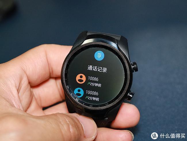 支持eSIM的智能手表才是真智能,Tic watch pro 4G版体验
