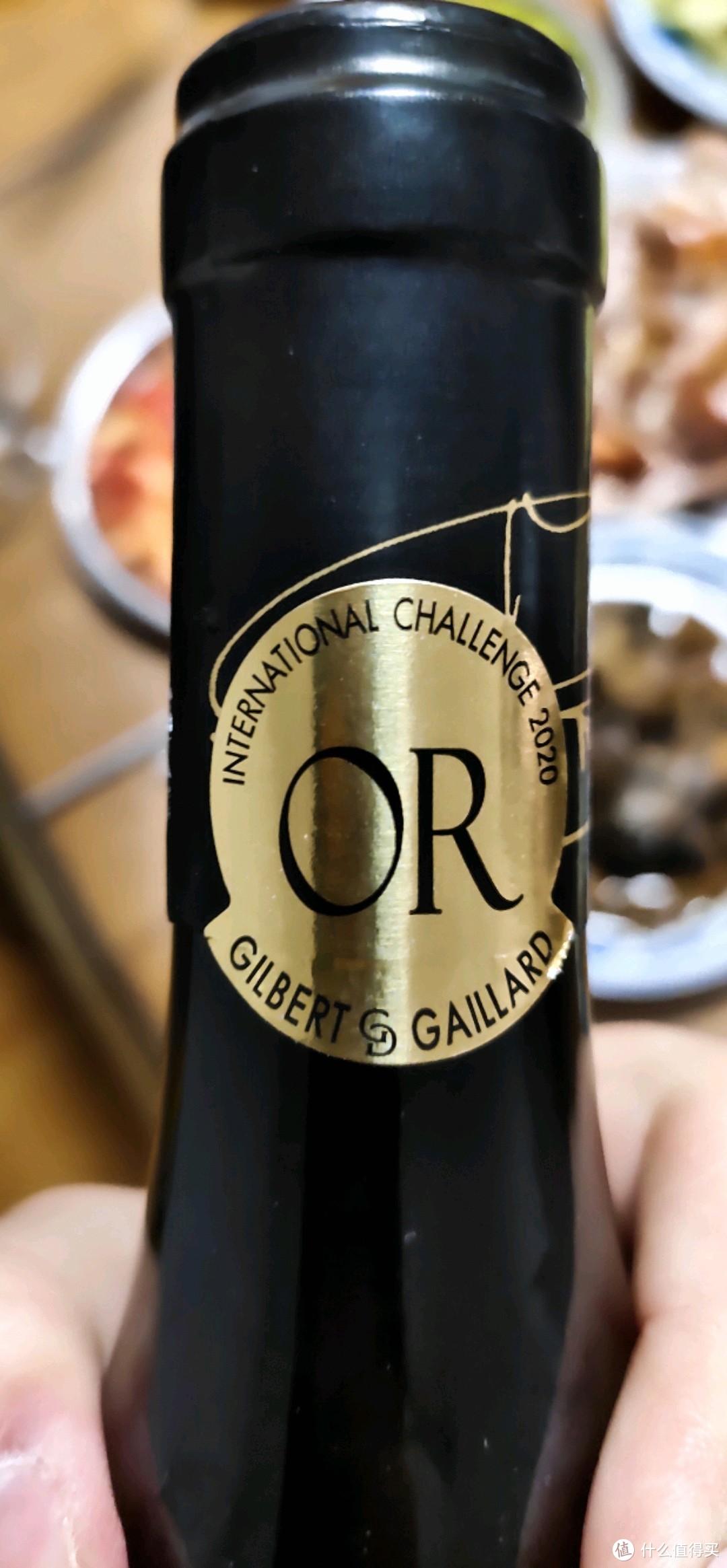 限定版入手是否阔以?云评退散,直接开瓶试饮南法朗格多克法定产区红葡萄酒