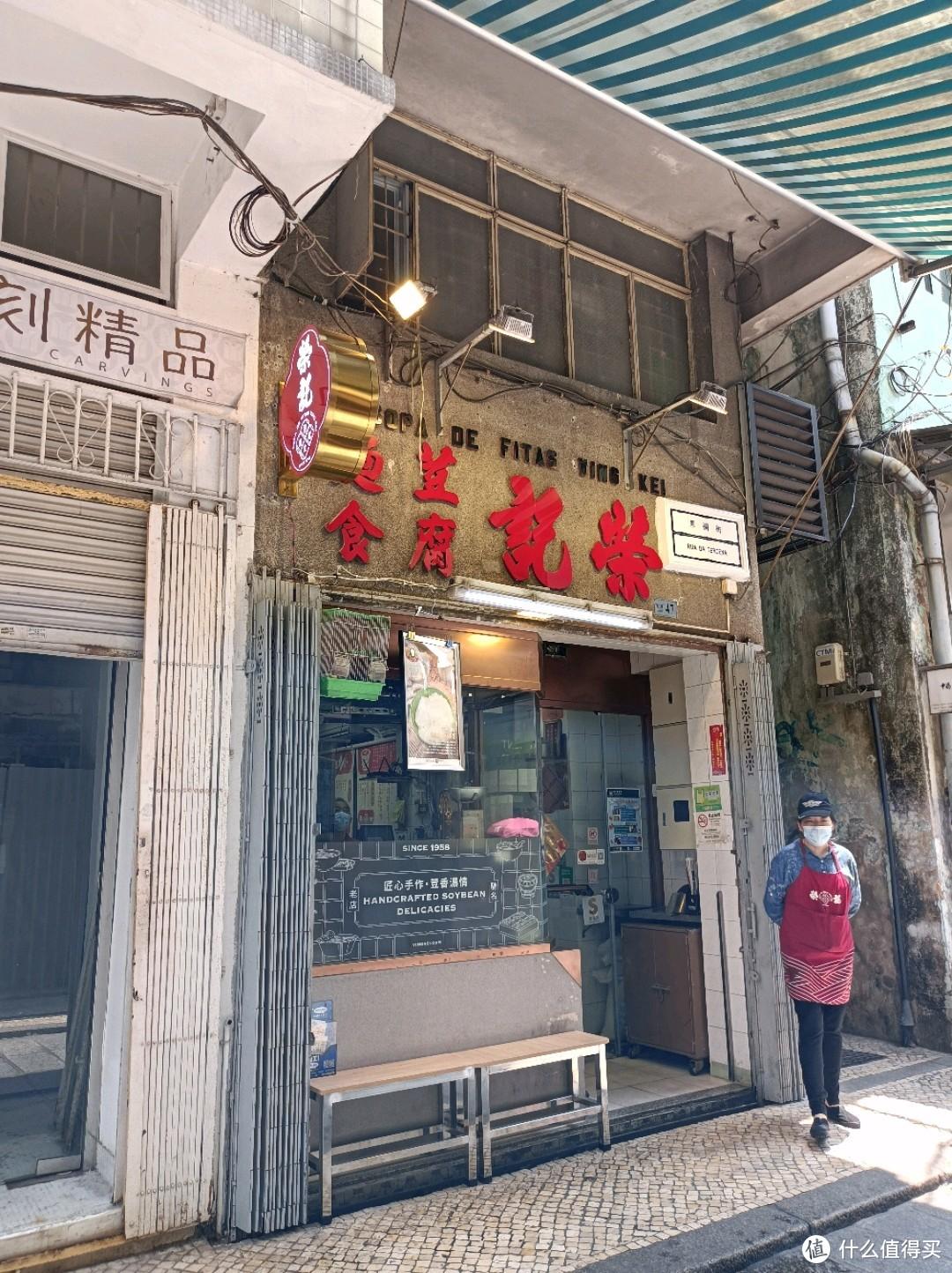 超网红的荣记豆腐,也是米其林