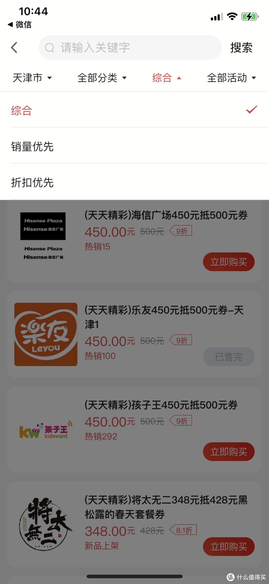 日常小积分、半价券捡漏——5月广发佛系流水账