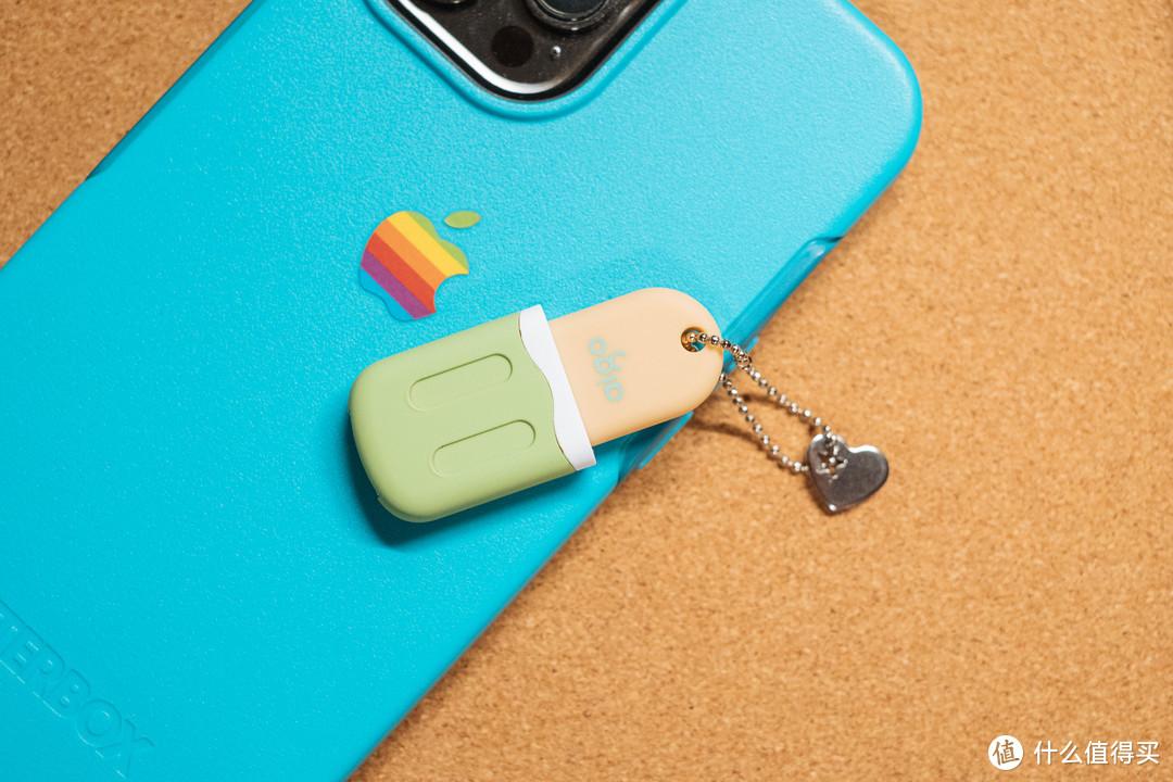 日常通勤,包中绝不能少的东西:爱国者(aigo)USB3.1 可爱雪糕U盘
