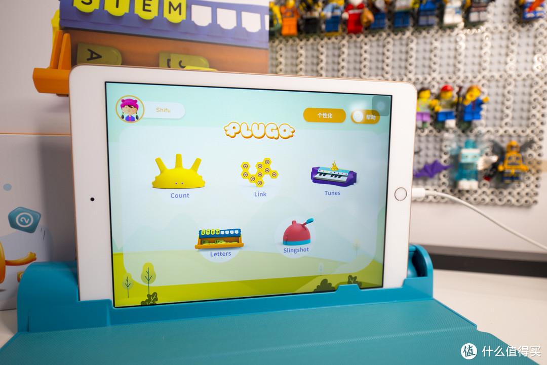 AR互动益智玩具,让娃学会主动学习,PLUGO启蒙玩具分享~