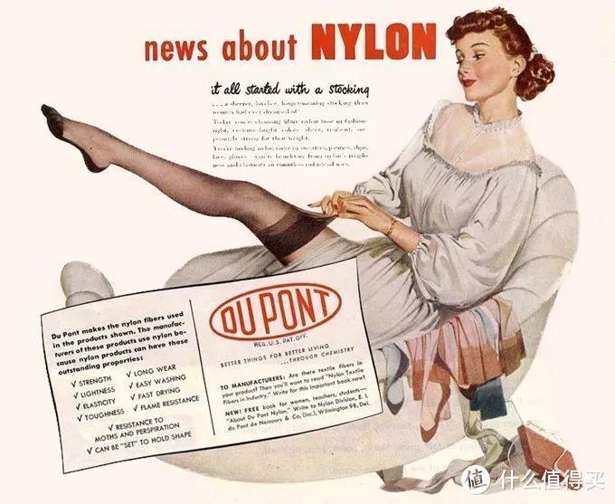 夏天到了,国际八大丝袜品牌推荐(建议收藏)