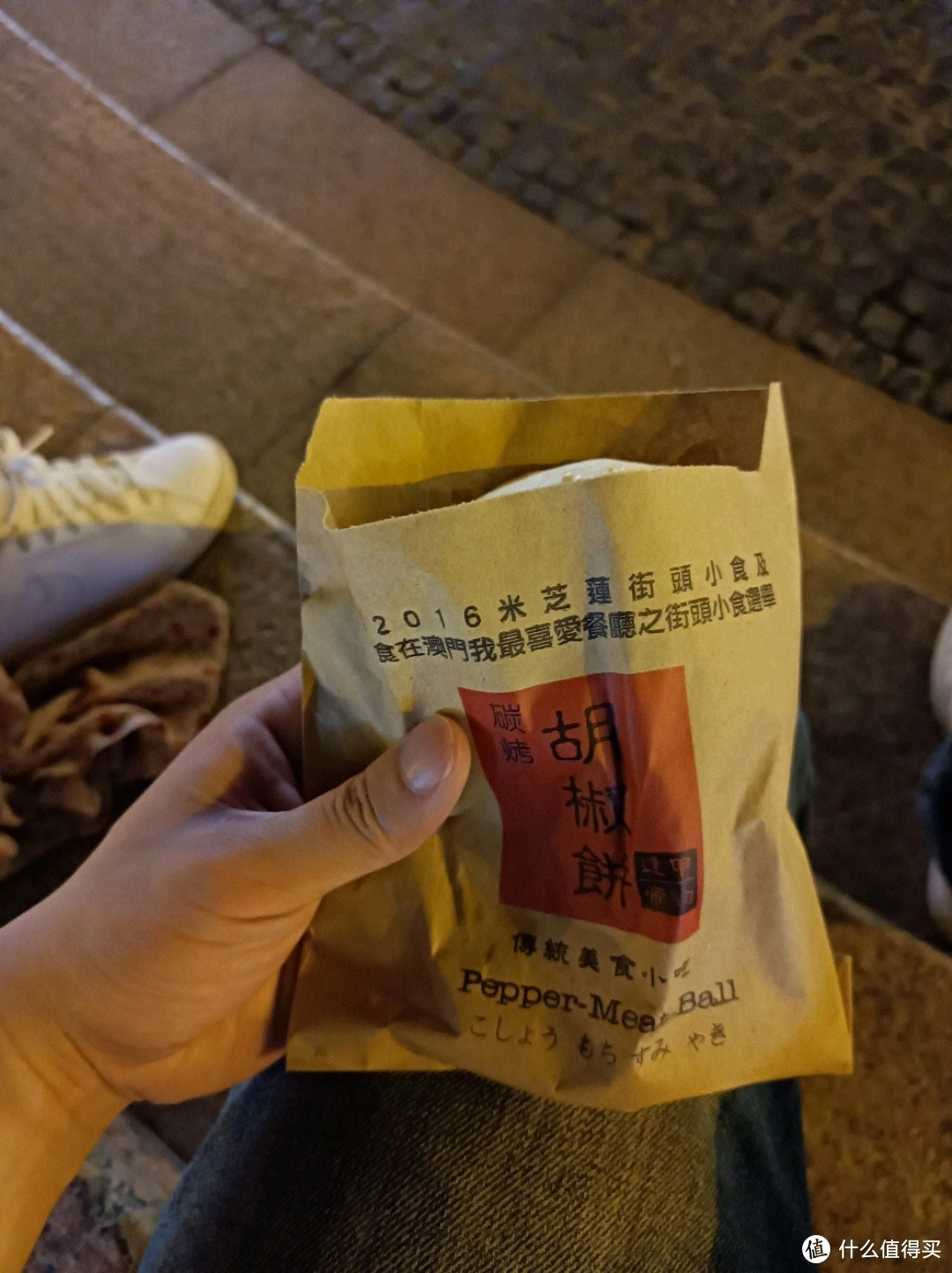 米其林推荐的胡椒饼