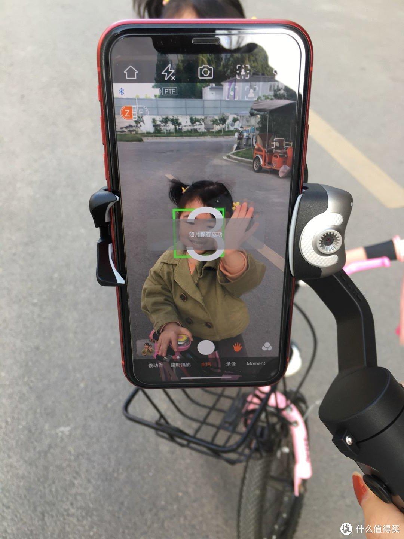 感受科技带来的拍摄新体验——浩瀚(hohem)V2跟拍手机稳定器初体验