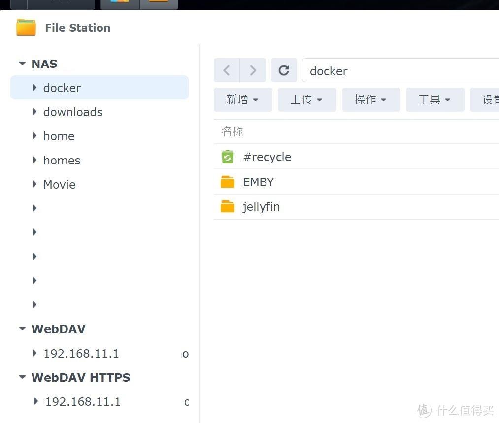 群晖NAS间文件拷贝管理方式WEBDAV