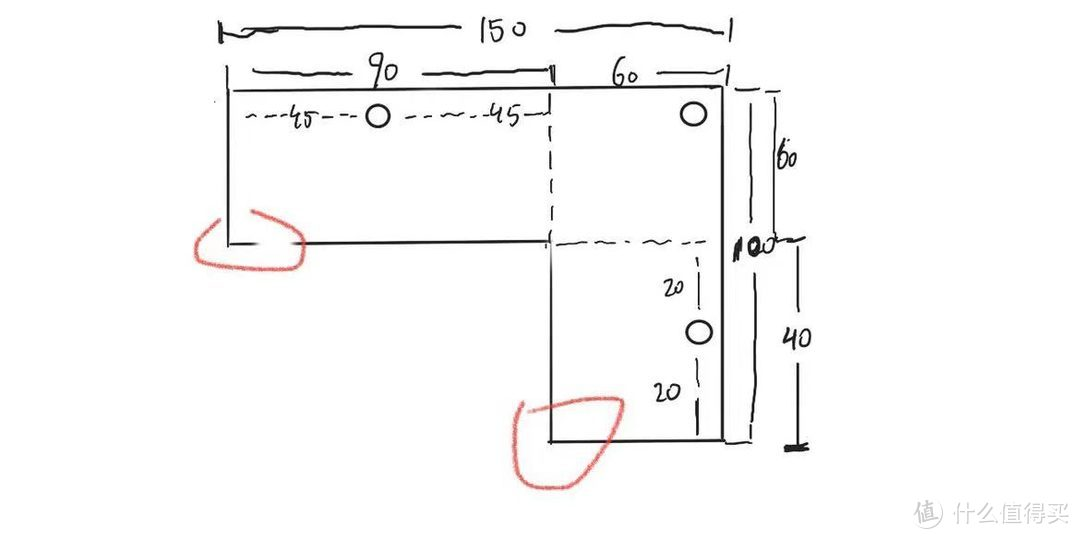 建议在定制时候边角位置都做圆角处理,感觉安全一些