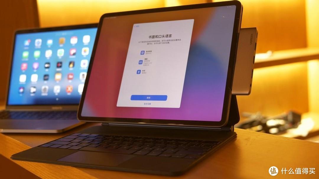 iPad Pro使用体验:我可能是全场最亏的人?