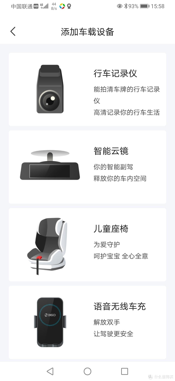 特X拉车主忙着给脚底装摄像头,你为什么还没买个行车记录仪?