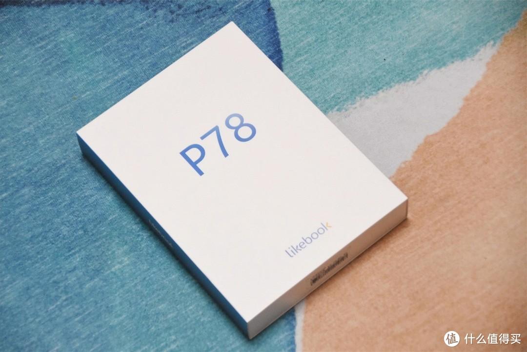 新款泡面神器,7.8英寸真香电纸书,博阅Likebook P78开箱