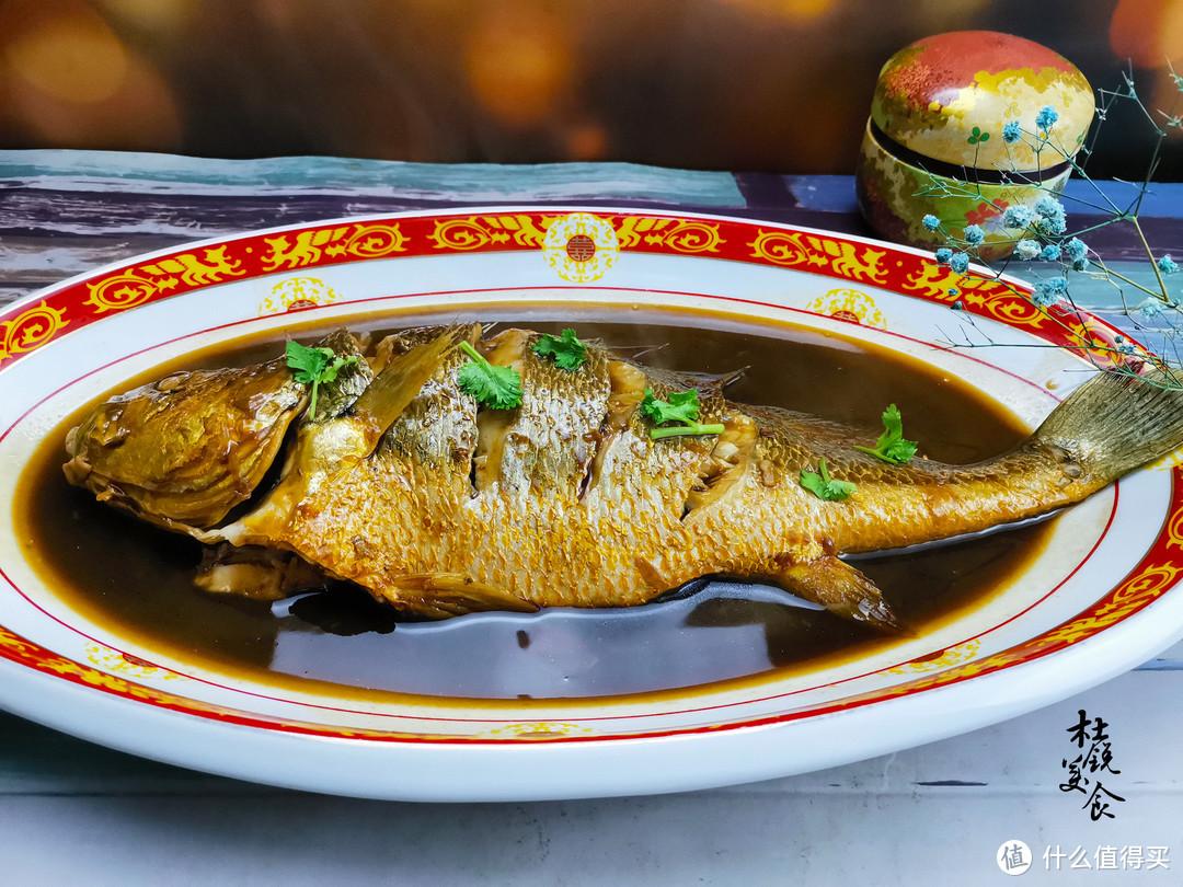"""大黄鱼,我家从来不蒸,加入""""1物""""焖一焖,鱼肉鲜美太好吃"""