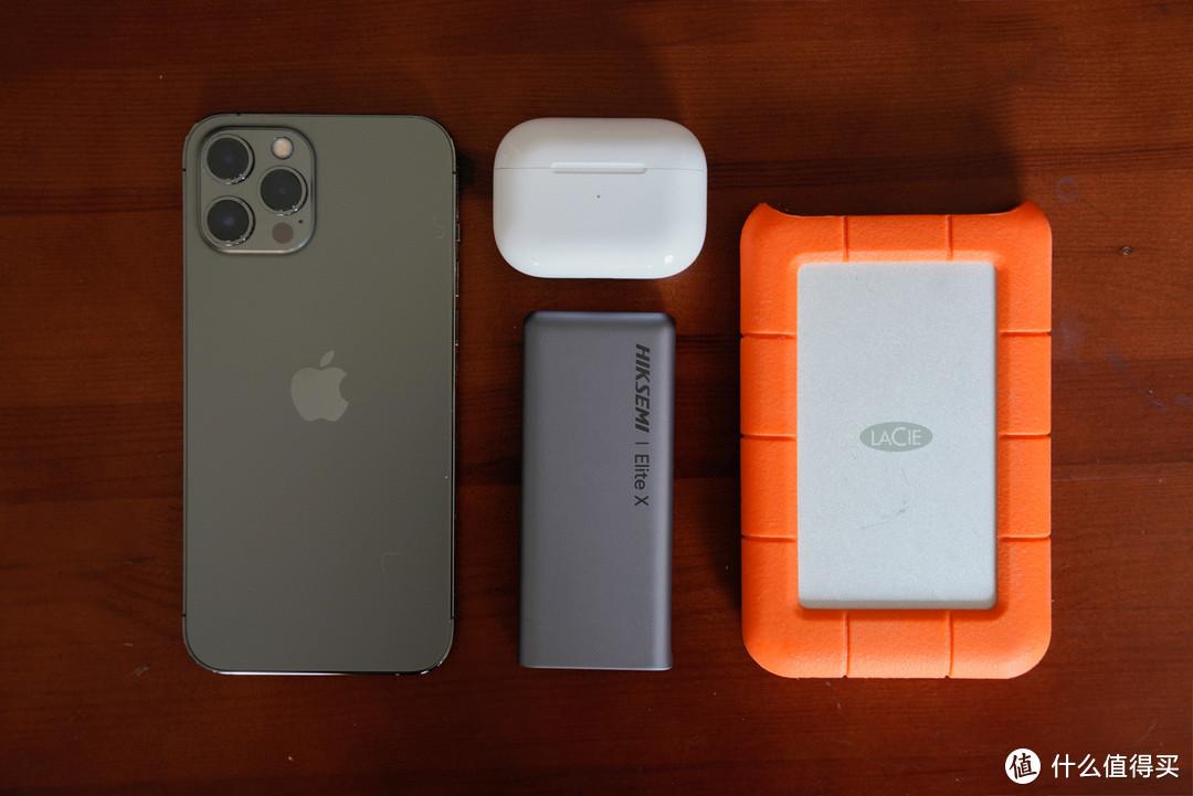 Elite X和iPhone12 Pro Max、AirPods Pro、Lacie移动硬盘大小比较