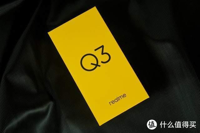 realme 真我Q3测评,中规中矩千元机皇它弟?表现如何