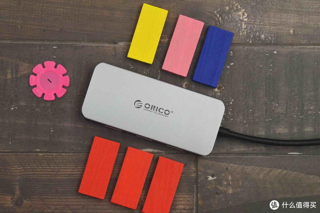 不是接口越多就越好,这款ORICO六合一拓展坞让你的设备物尽其用