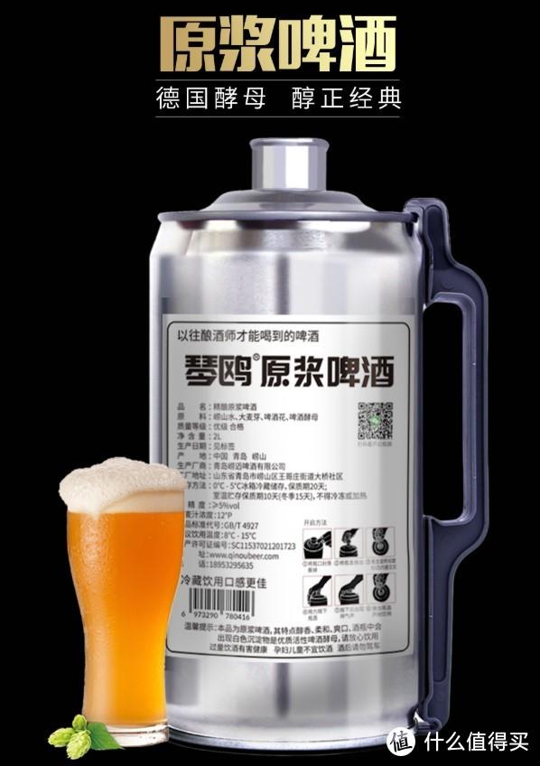 """啤酒不能""""太工业""""和""""太水"""",撸串还兼顾畅饮,12款啤酒很对的起你的胃"""