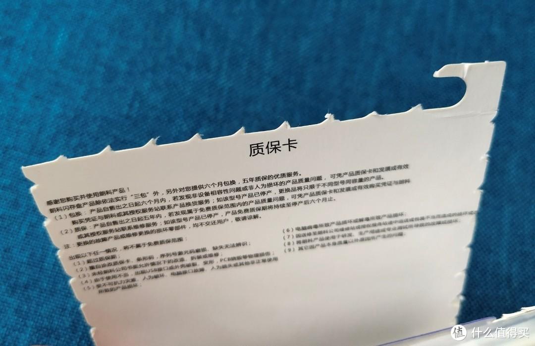 开箱体验白菜价的朗科(Netac)64GB USB3.0 U盘U905