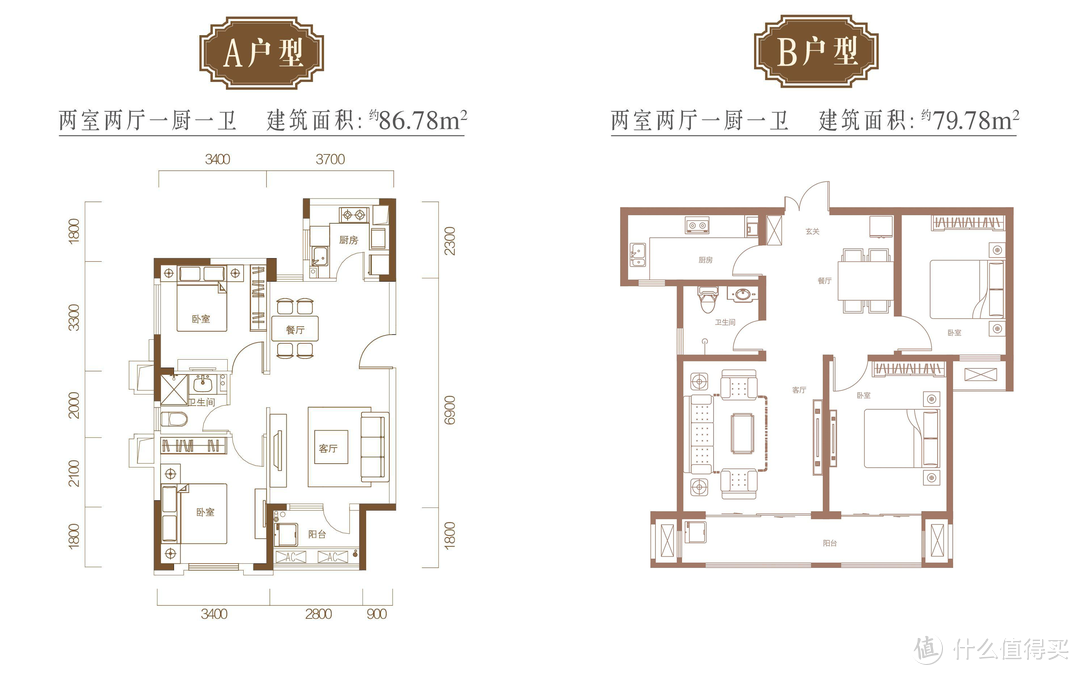 经典两室户型