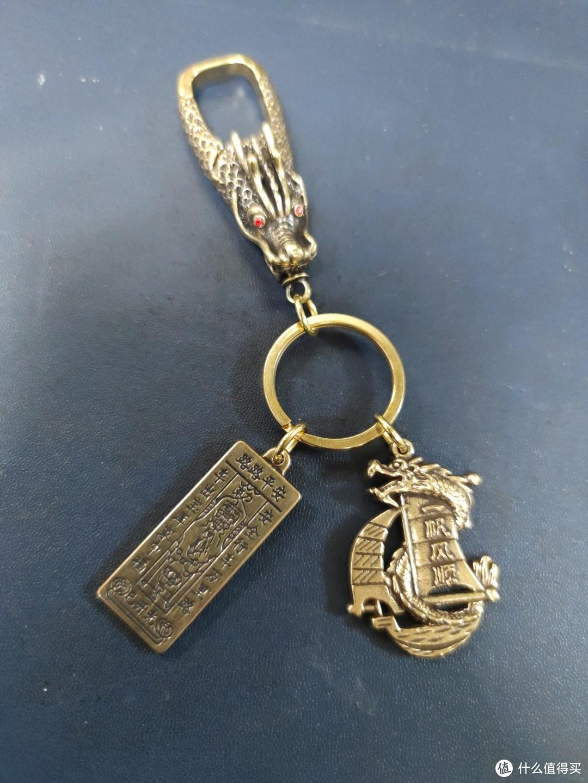 迈多罗钥匙扣神龙版试用
