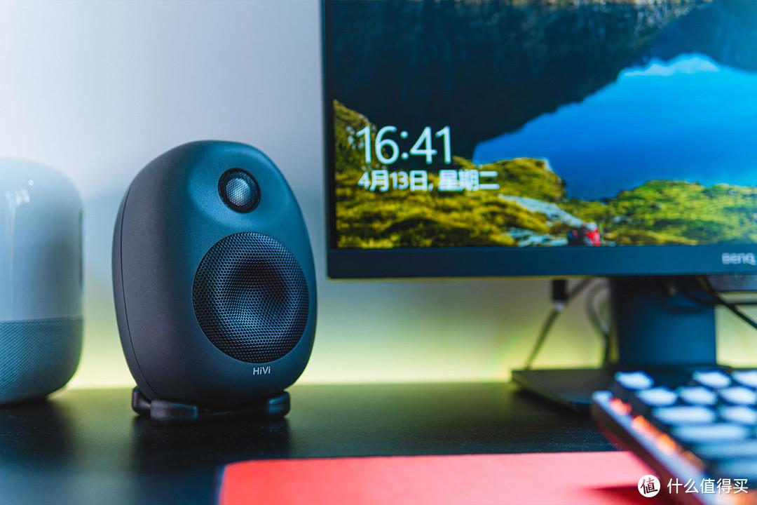 小巧桌面监听音箱,惠威X3入手体验