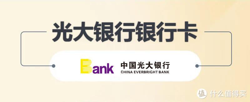 京东银行优惠合集(5月)