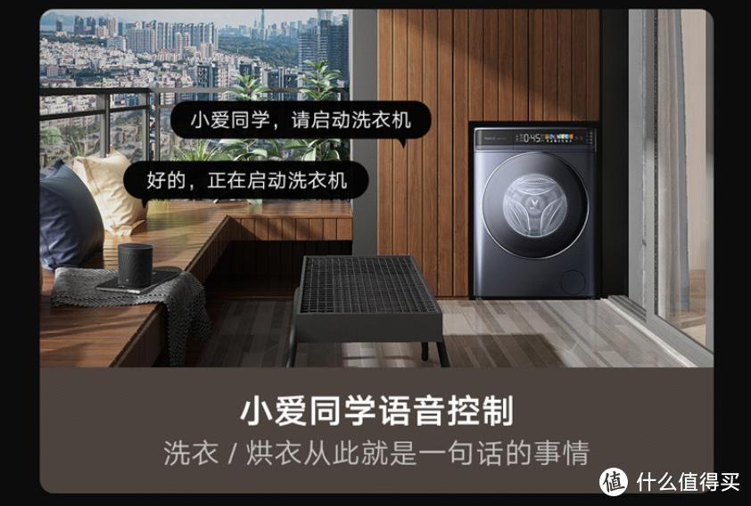 房价如此之高,还是少占点吧:超薄洗烘一体机之选 -- 云米Master 2