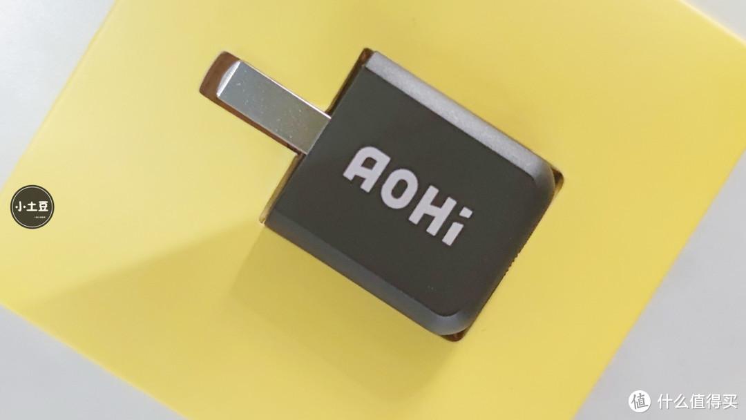 """极致""""减负"""",拇指般大小的30W氮化镓充电头,Aohi Magcube 上手"""