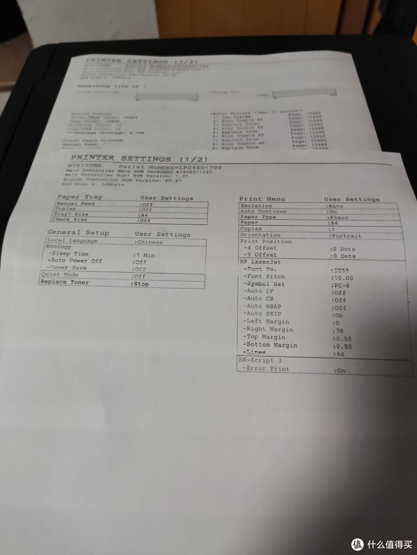 连电脑测试一下打印页面,OK,不过颜色有点淡,应该是墨粉不够了,