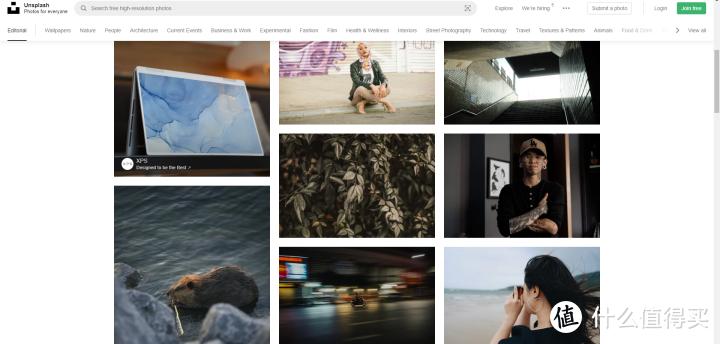 推荐6个冷门逆天的网站,每一款都是精品!