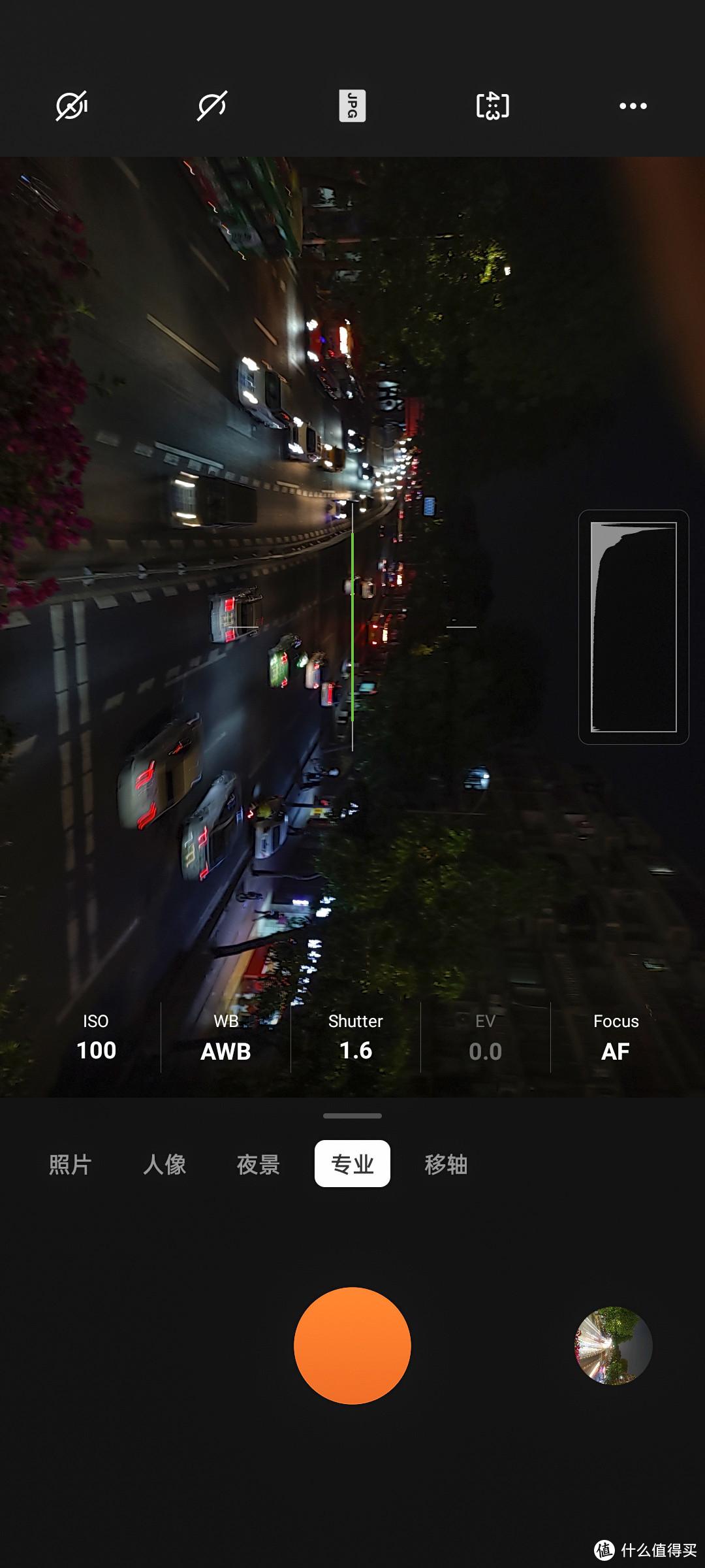 半职业摄影师眼里的一加9,视觉盛宴,哈苏加持的旗舰手机