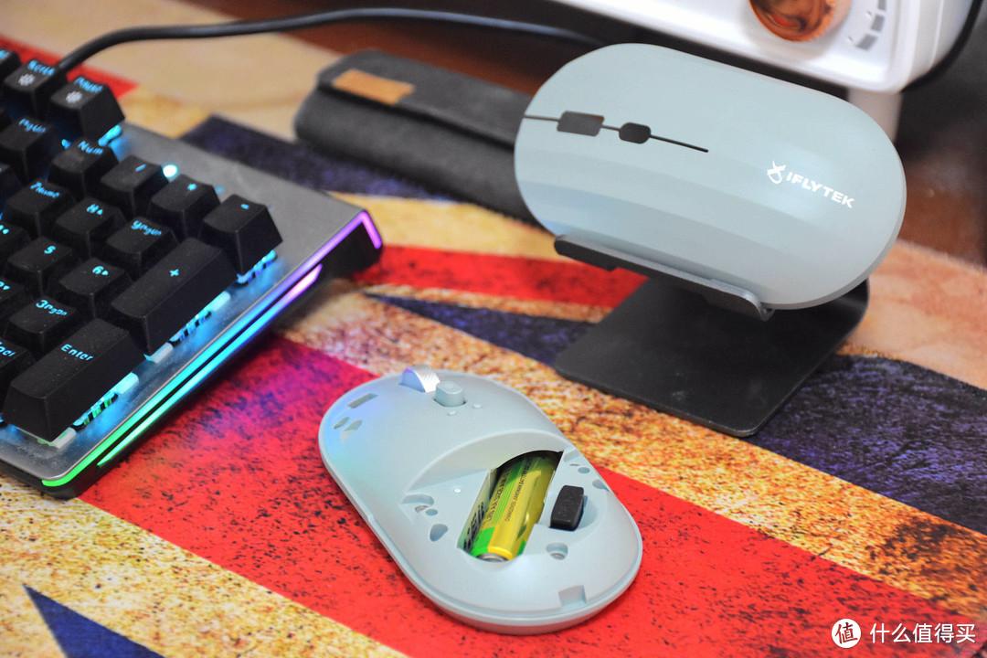 打字全靠嘴,鼠标也可以轻松玩转语音文字输入。