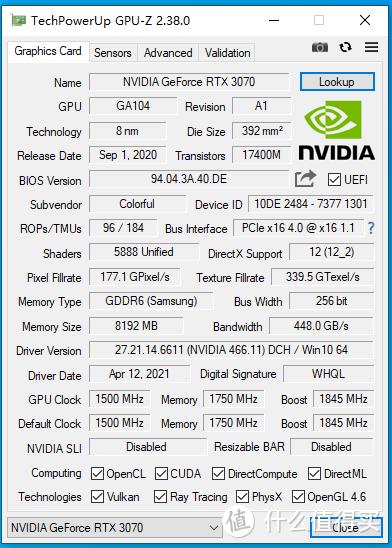 冷静酷炫!iGame GeForce RTX 3070 Neptune OC评测