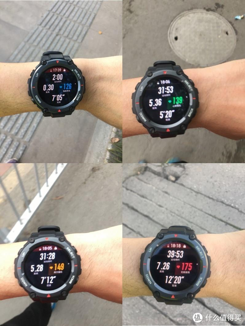 手表跑步界面(不同心率区间不同颜色显示)