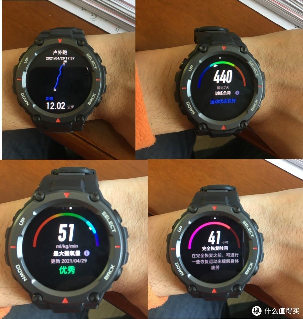 手表即可查看丰富的数据