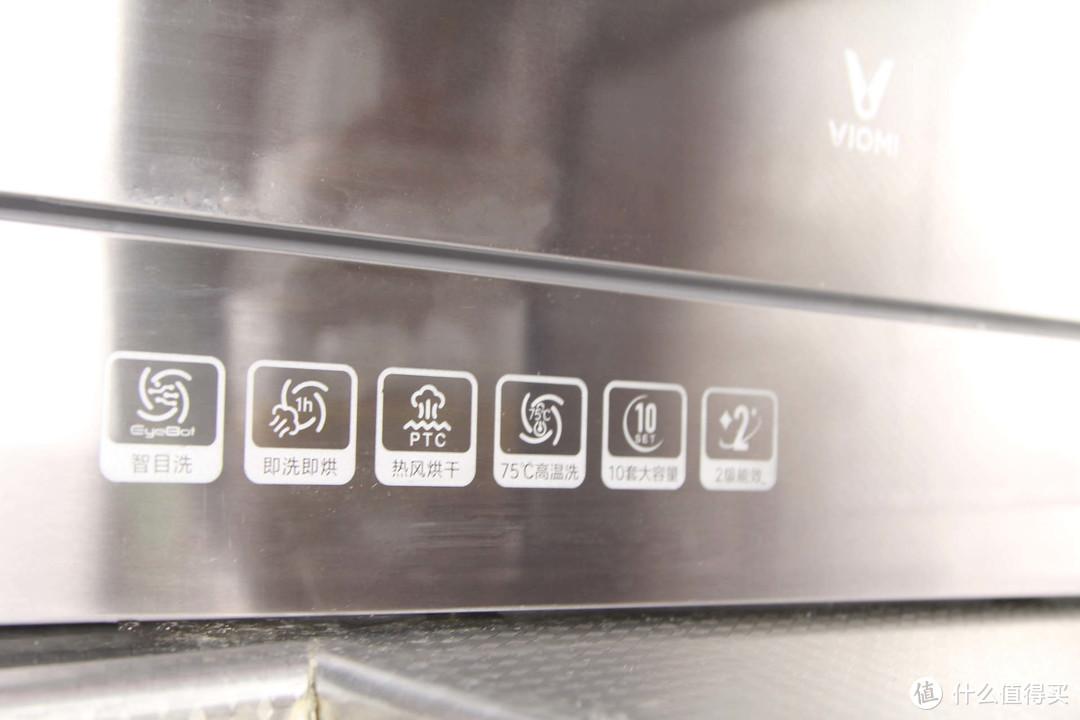 这款大容量洗碗机,魔都老破小也能用!