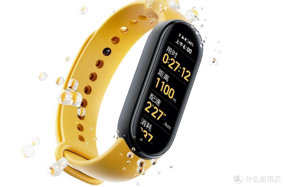 小米手环用户注意,小米运动数据可一键导入到小米穿戴