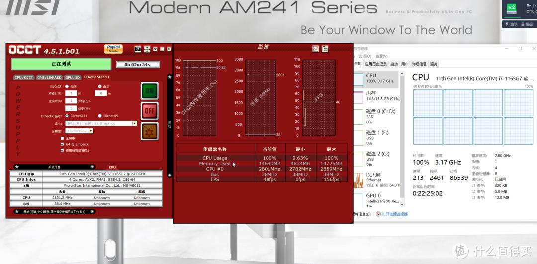 一体机里的多面手:能办公还能是一台显示器--微星Modern AM241P 11M