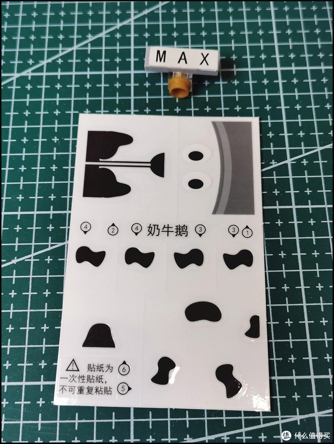 鹅厂正版方头,再配合高砖零件是一种怎么样的体验
