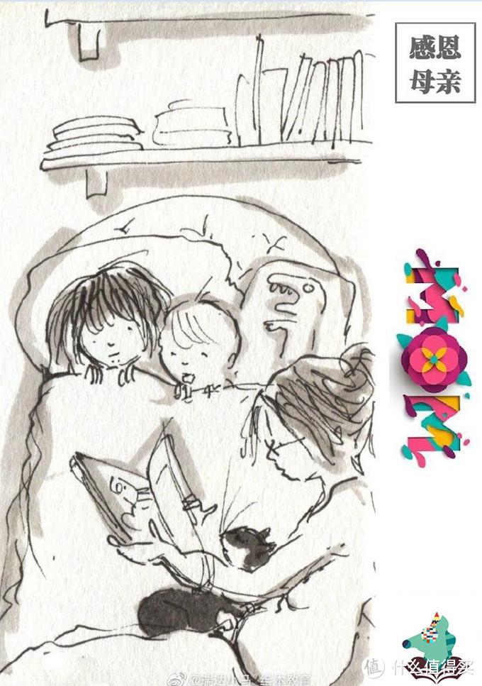 """绘本里呈现""""多面相""""的母亲诠释相同的母爱"""