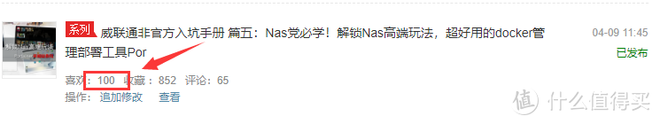3分钟在Nas上部署漂亮好用的导航页,妈妈再也不用担心我记不住端口号了(群晖、unRaid适用)