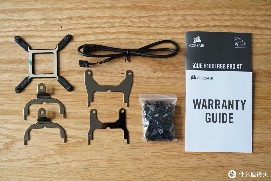 散热器附件一览,模块化免工具安装的扣具,金属底座。