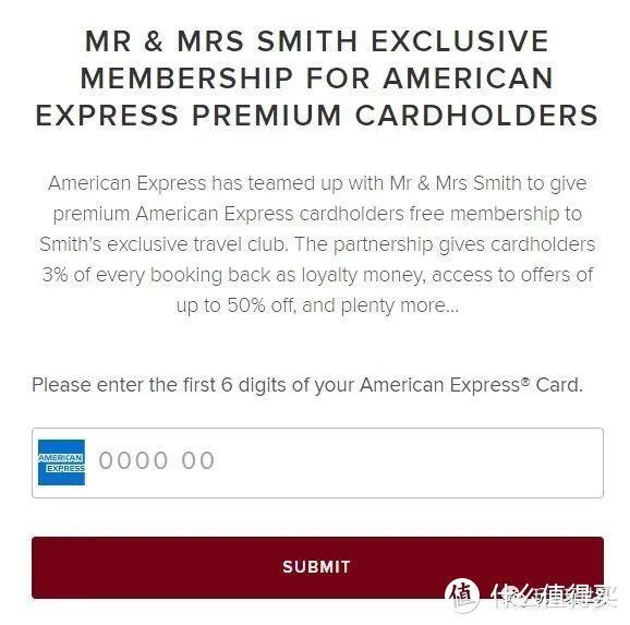 免费领取!价值600美元的史密斯夫妇酒店金会籍!
